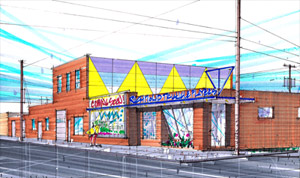 An artist's rendering of the new facade.